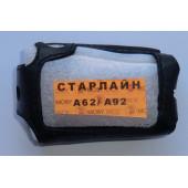 Кожаный чехол  StarLine А62/64/92/94