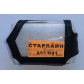 Кожаный чехол  StarLine А61/91/B6/B9